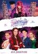 Vier zauberhafte Schwestern - Kinostart: 09.01.202...